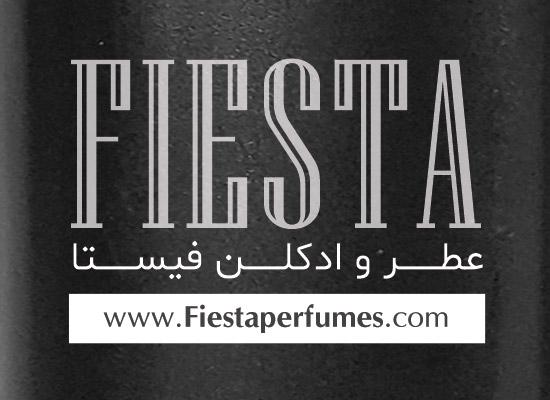 فیستا